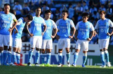 【動画】ジュビロ磐田と松本山雅FCがJ2に降格。残る16位PO候補は5チームに。最終節で決まる